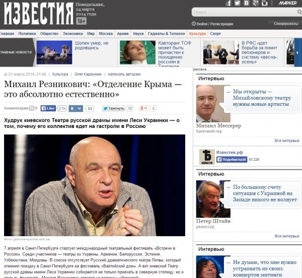 Director of Lesya Ukrainka National Academic Theatre of
