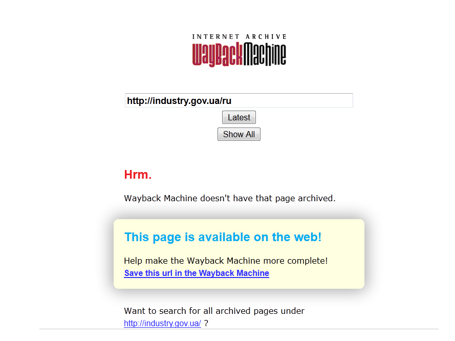 wayback machine not working