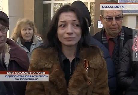 Симферопол, 3 март