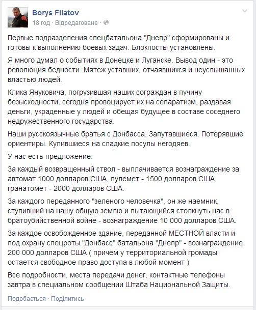 Українське питання залишиться темою переговорів Трампа і Путіна, - Волкер - Цензор.НЕТ 5224