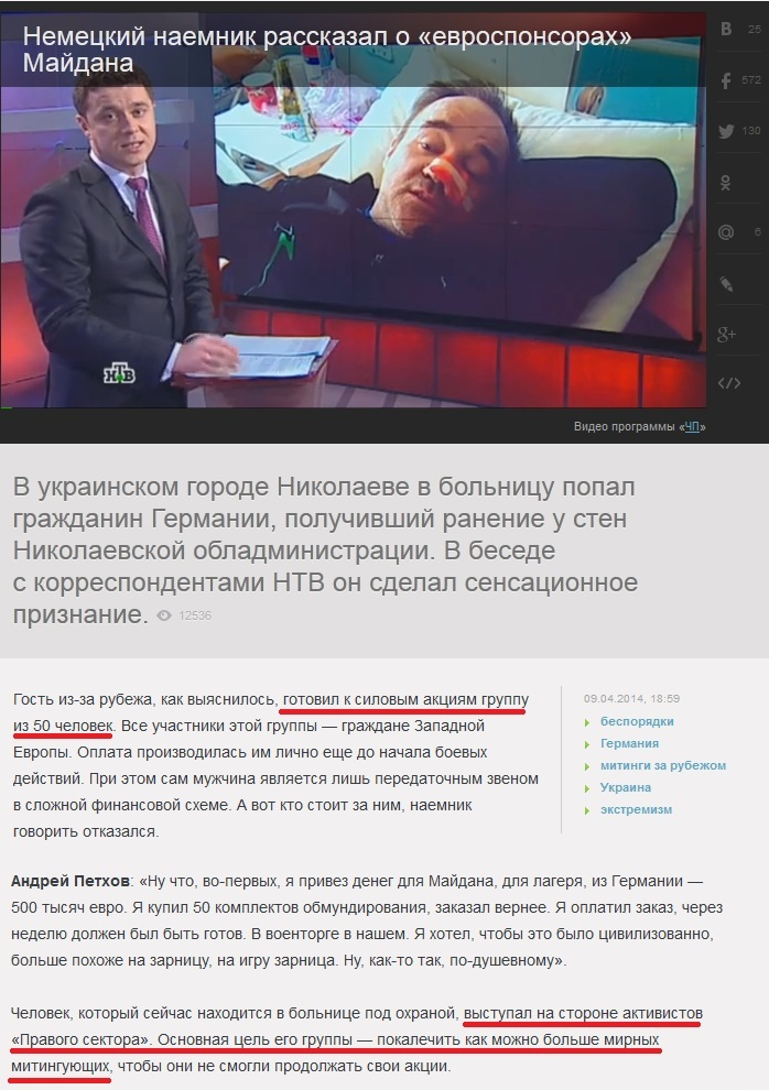"The TV channel ""Russia 1"" accused Ukrainian media of lies, which"
