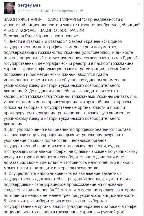 FB_Benyuk