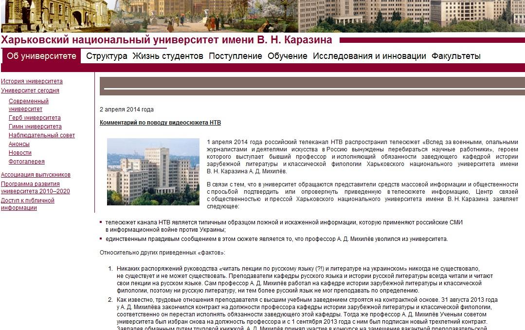Каразина_универ