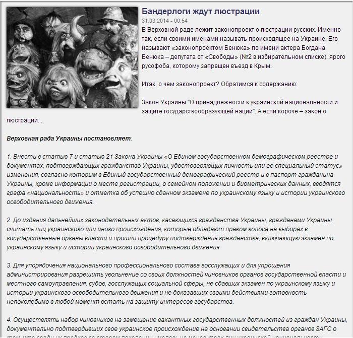 Segodnya_ru_Benyuk
