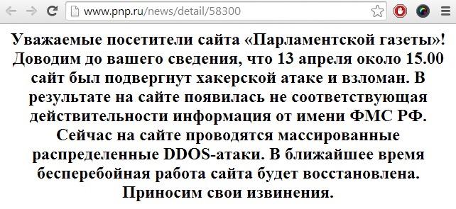 татары22