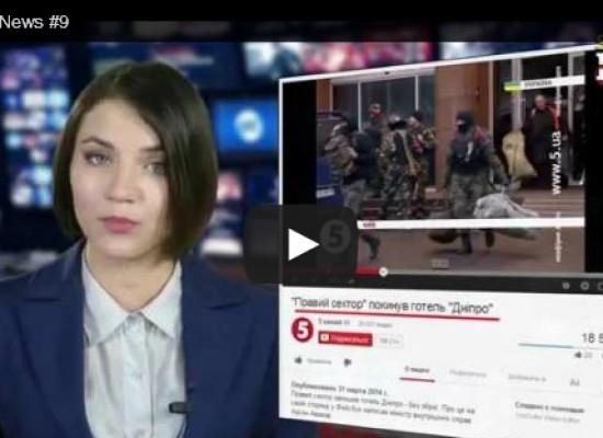 Недельный видеодайджест новостей от StopFake. Девятый выпуск