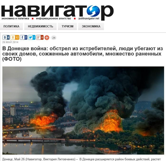 """Скриншот страницы сайта """"Навигатор"""""""