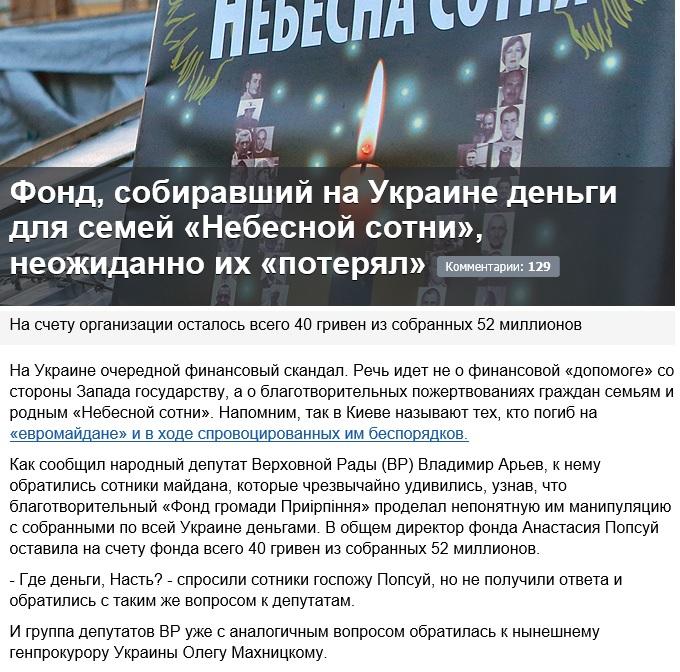 Screenshot of Komsomolskaya Pravda website's page