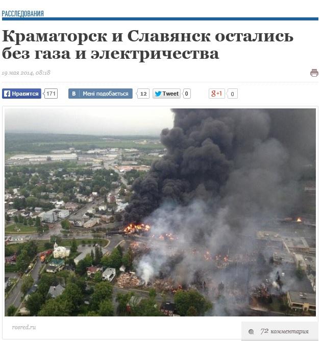 """Скриншот сайта """"Обозреватель"""""""