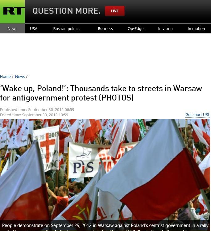 Польща_протести
