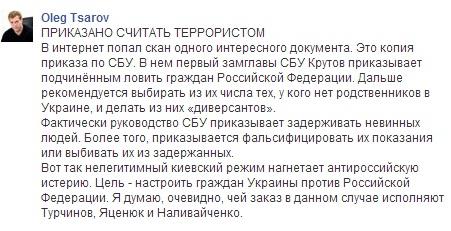 Царев_ФБ