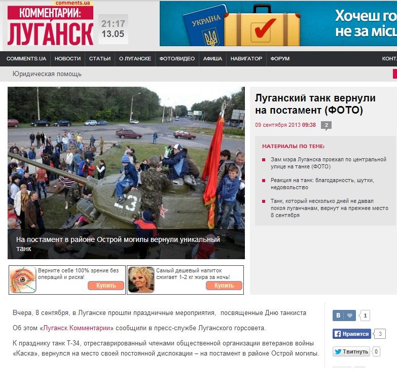 Танк_день танкиста