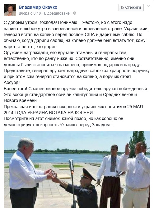 Теффт_Скачко