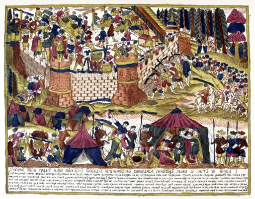 In an early battle for Kiev, nomadic invaders laid siege to the city. 968