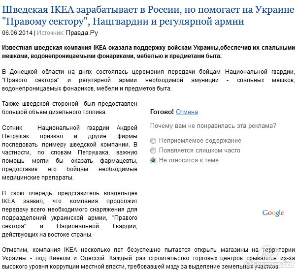 Pravda.ru website screenshot