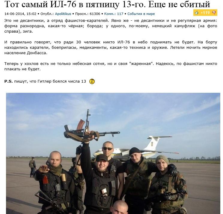 Politicus.ru website screenshot