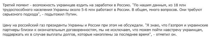 Скриншот сайта РБК.ru