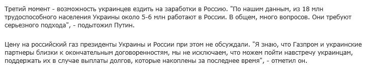 RBK.ru website screenshot