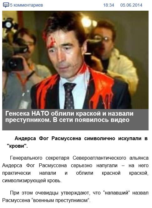 Screenshot of the website Bloknot.ru