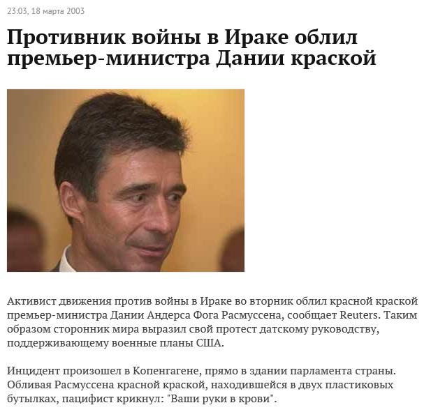 Скриншот страницы сайта Lenta.ru
