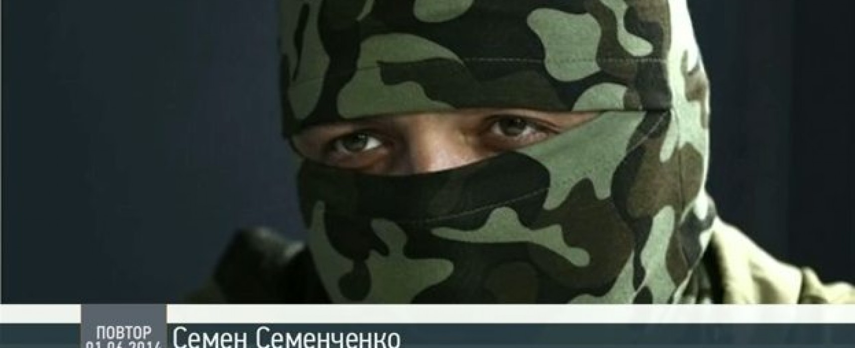 Semen Semenchenko Rebutted the Information about the Criticism of the «Right Sector»