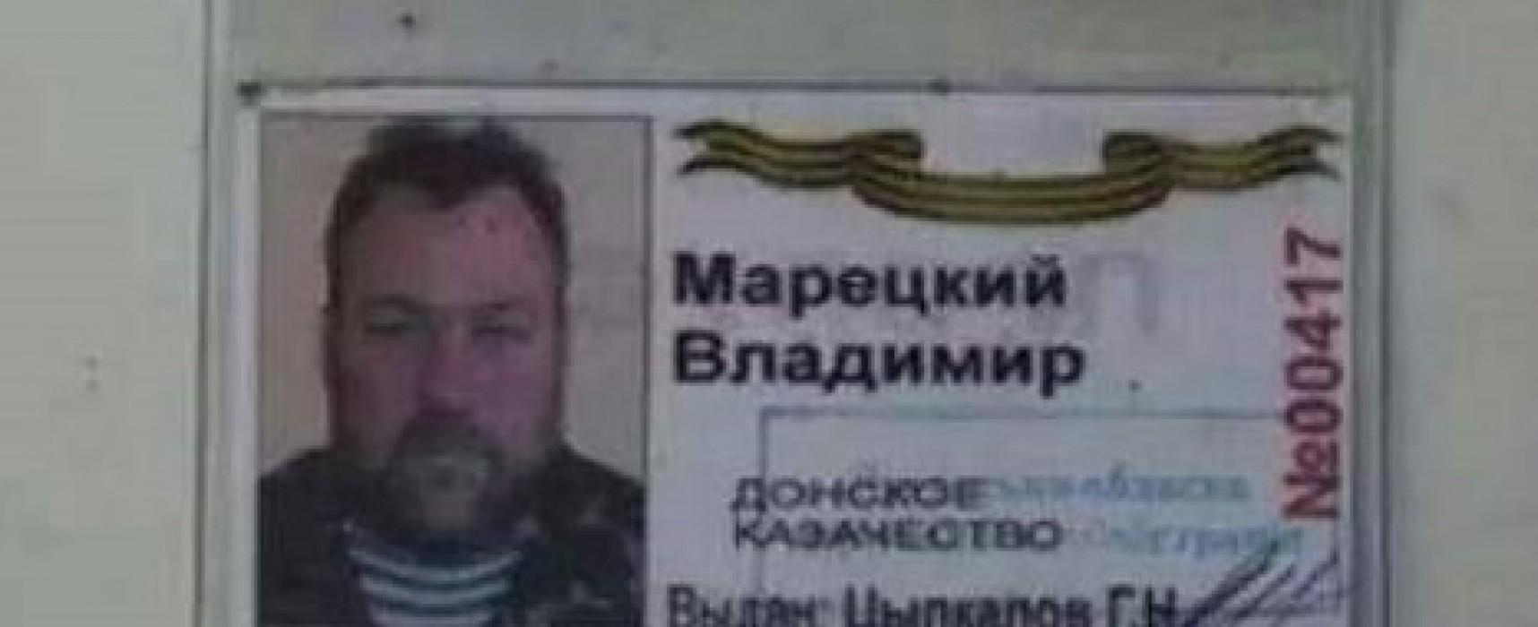 Ложь: пособника террористов отпустили в зале суда
