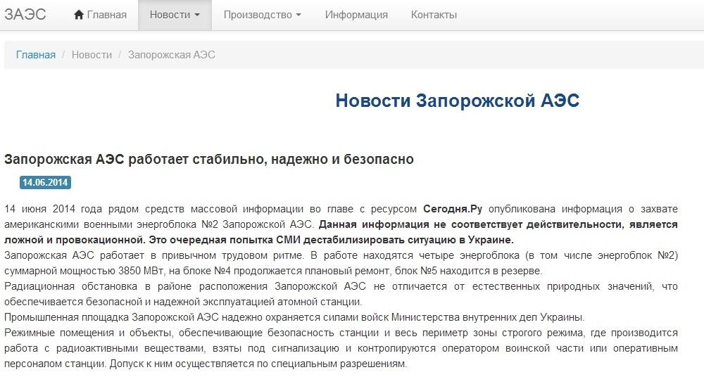 npp.zp.ua