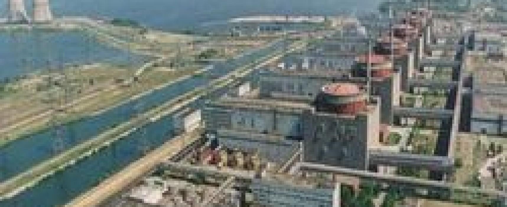 Запорожская АЭС опровергла захват энергоблока американскими военными
