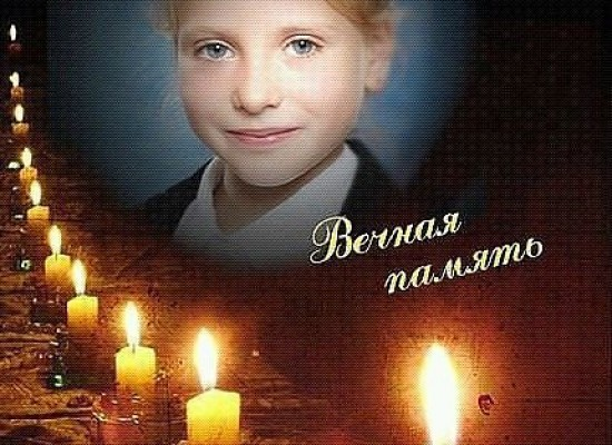 A Picture of a Girl Killed in Ussuriysk is Presented as a Photo from Sloviansk