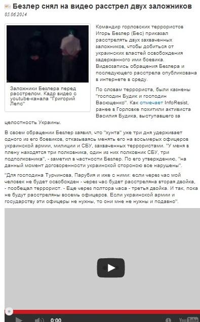 Скриншот сайта grani.ru