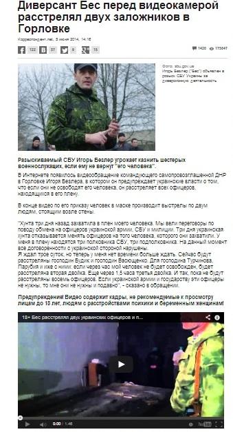 Скриншот сайта korrespondent.net