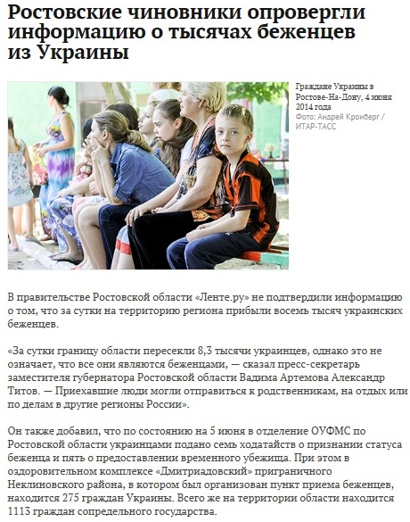 Screenshot of website lenta.ru