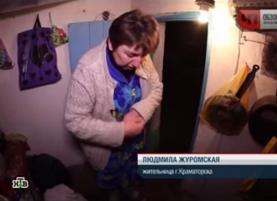 NTV Channel's Lies: female Zaporiz'ka region resident was presented as a victim of bombings in Kramatorsk