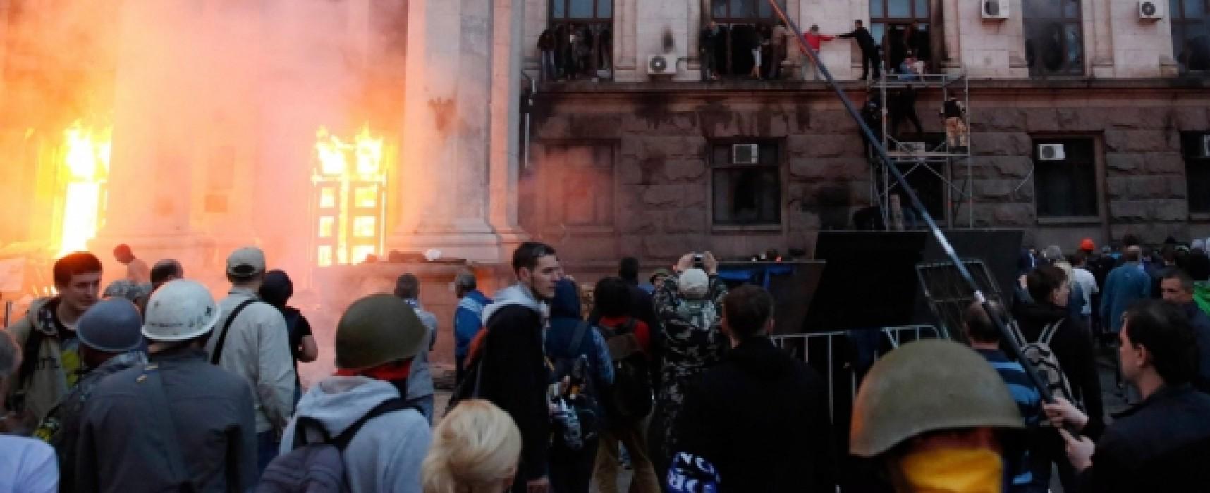 Фейк: ООН подтвердила причастность российских спецслужб к трагедии в одесском Доме профсоюзов