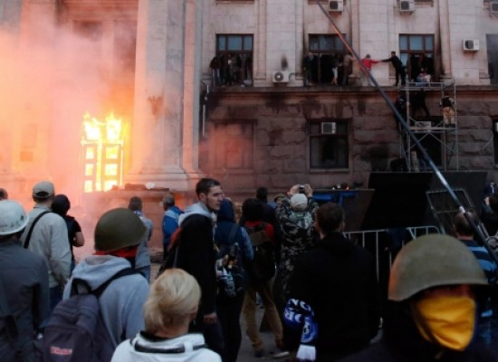 Fake: UN Confirmed Russian Intelligence Agencies were Behind the Odessa House of Trade Unions Tragedy