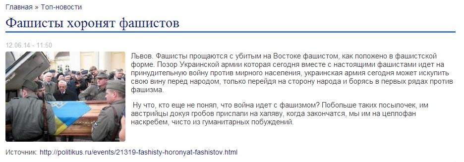 Скриншот сайта oplot.info