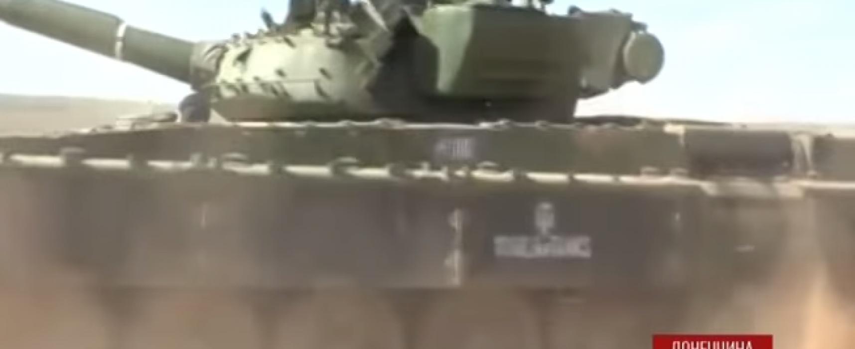 Ряд СМИ оболгал канал 1+1 в новости о российских танках в Украине