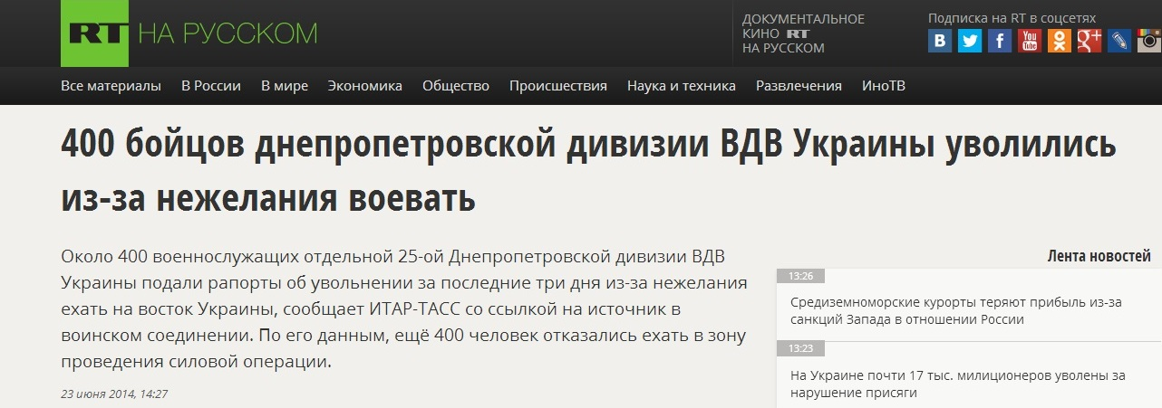 russian.rt.com website screenshot