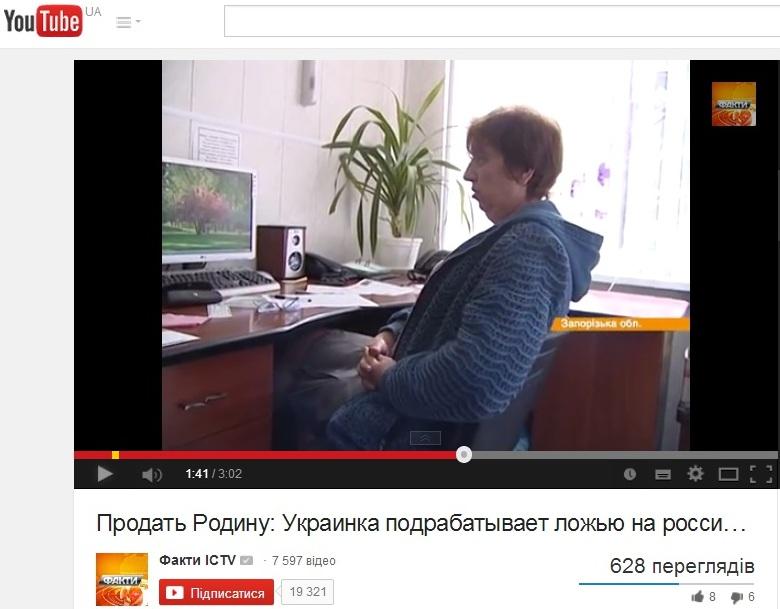 Screenshot of ICTV story