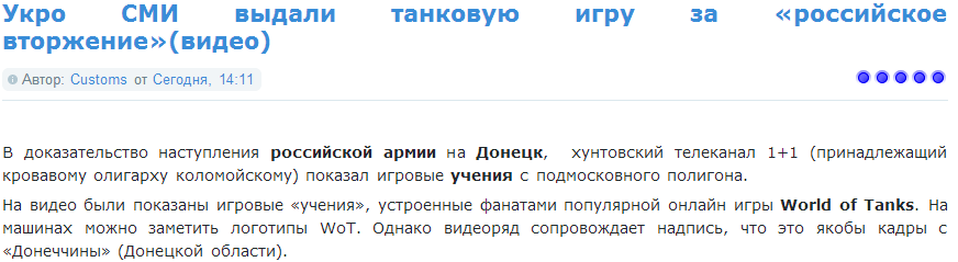 """Скриншот сайта """"Голос Севастополя"""""""