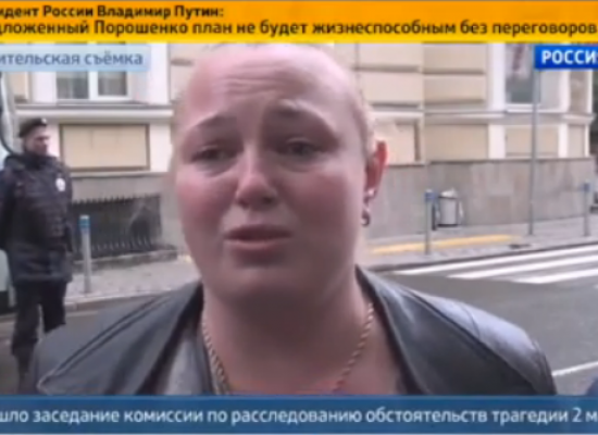 "Famous ""actress on tour"" Tsypko played a part of a victim of the Odesa tragedy"