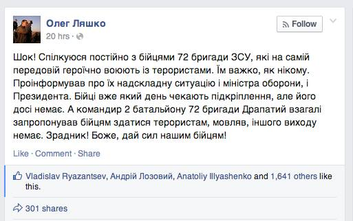 Screenshot of Oleh Lyashko's Facebook page