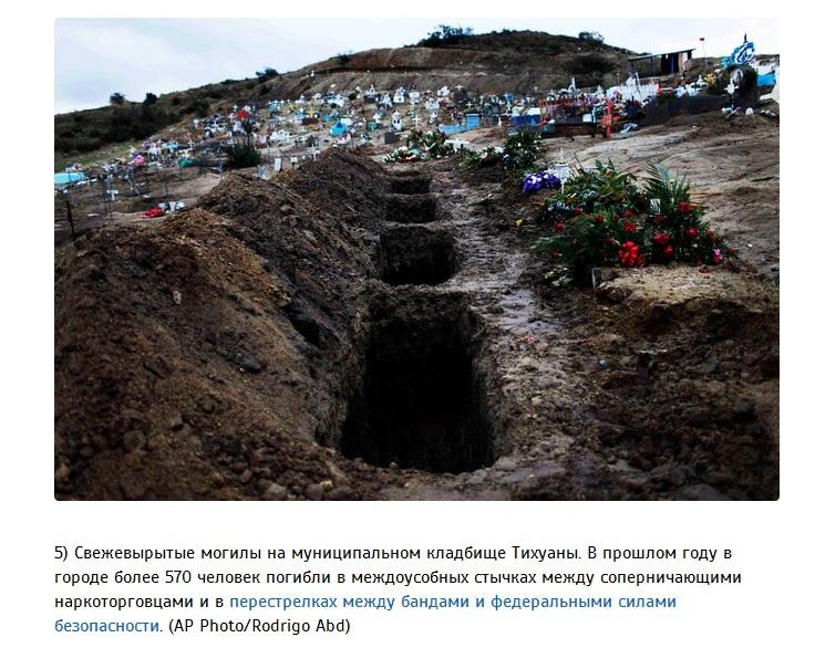 Скриншот сайта bigpicture.ru