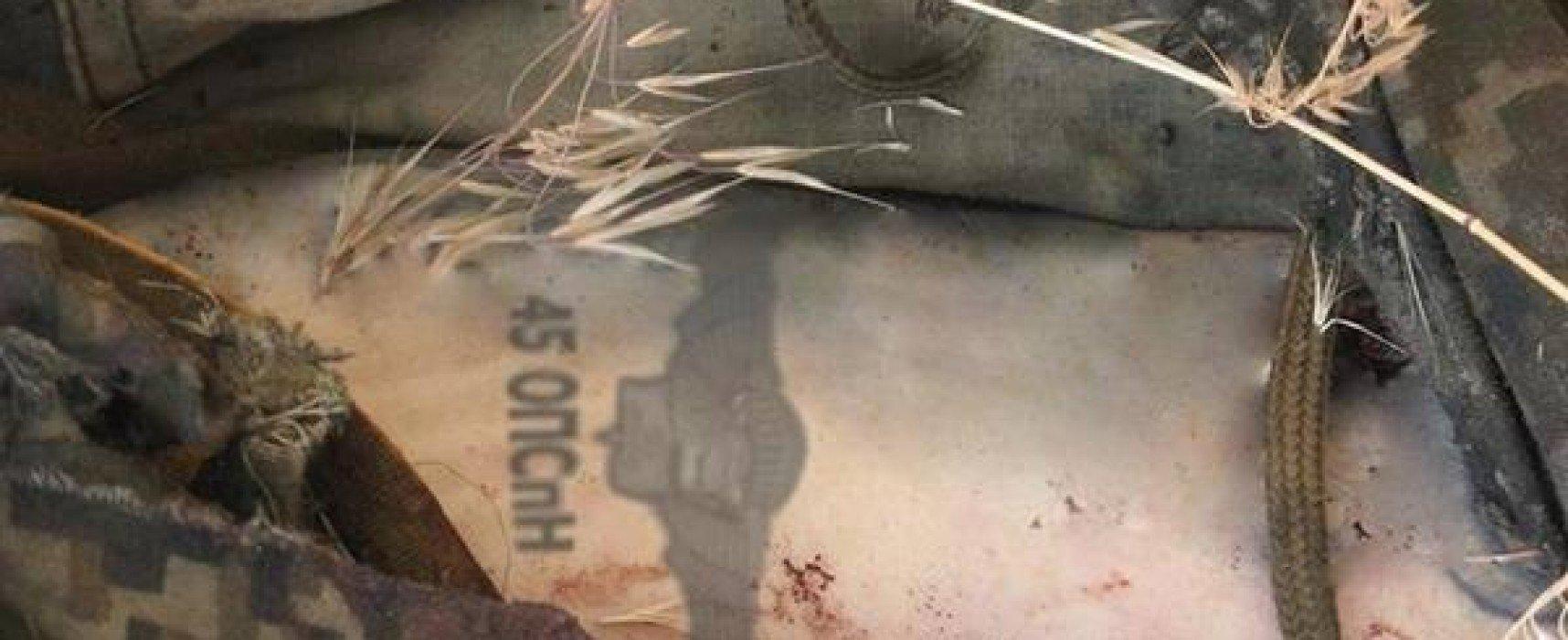 Украинские СМИ опубликовали «отфотошопленную» фотографию российского военного