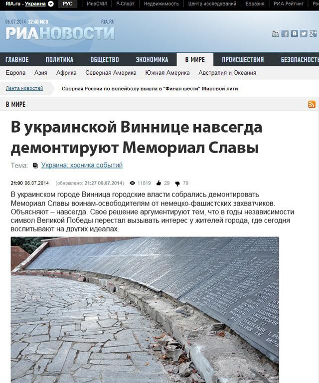 Screenshot of the website myvin.com.ua