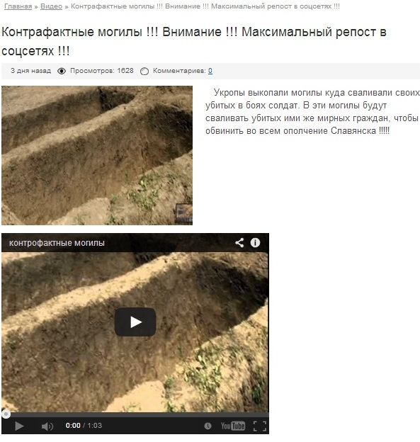 Screenshot of reportage24.ru website