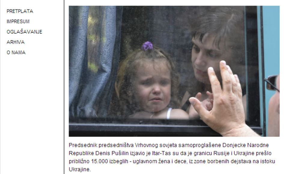 Screenshot of politika.rs