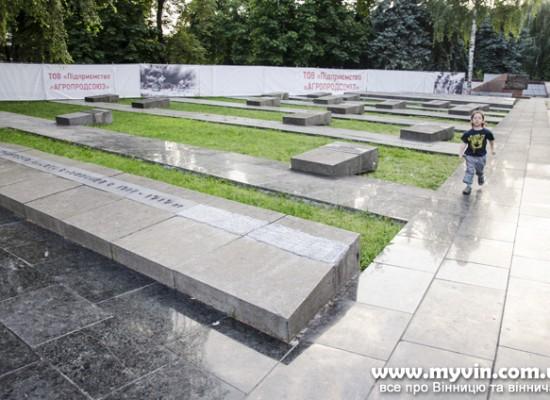 Fake: City authorities of Vinnytsia will dismantle the Monument of Glory