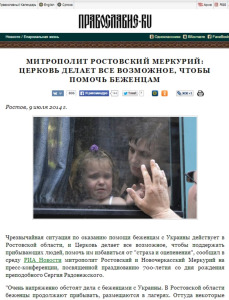 Screenshot of pravoslavie.ru