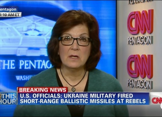 National Security Council of Ukraine and militants from Donetsk People's Republic refuted CNN information about Ukrainian army using ballistic missiles in Donbas